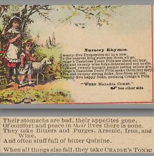 Craiges Kidney Triticum Repens Cure Tonic poem rhyme Pill Advertising Trade Card