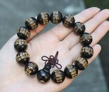 Large Black Sandalwood Golden Great Compassion Mantra Prayer Beads Mala Bracelet