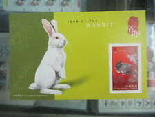 China Hong Kong 2011 China NeW Year of Rabbit Imperf S/S
