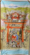 """1 Michael Miller """"Miyamari"""" Oriental Fabric Panel 24"""" x 44"""""""