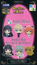 1x ONLY Figure Strap Inu x Boku SS Color Colle Riricho Oni Tanuki Movic Japan