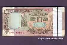 INDIA 10 Rupees BUNDLE 100 serial notes Peacock R N Malhotra 'B' Inset D37 1016