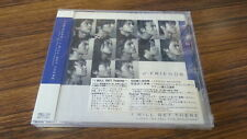 J-FRIENDS I will get there CD JAPAN NEW Sheila E David Foster Elton John s2603