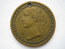 1863 Marriage of Albert and Alexandra medal in brass 23mm