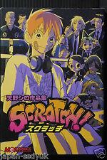 "JAPAN manga: Shiro Amano Sakuhin-shuu ""Scratch!"""