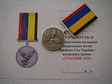 MEDAL ORDER UKRAINE ARMY MILITARY - Participant War conflict Easr Donbas + DOC!