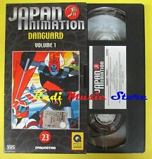 film VHS cartonata JAPAN ANIMATION 23 Danguard volume 1 DEAGOSTINI (F47) no dvd