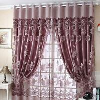Flower Tulle Door Window Curtain Drape Panel Sheer Scarf Valances With/Beads A87