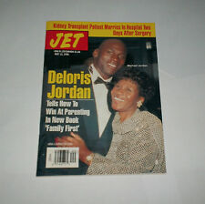 1996 JET  MICHAEL JORDAN cover ! NO LABEL ! with his MOM !