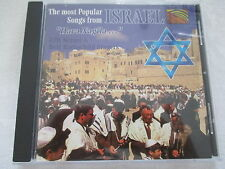 Effi Netzer, Beit Rothschild Singers - The most popular songs from Israel - CD