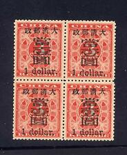 China 1897 Red Revenue Stamp 1d Blk Of 4 Qing Dynasty
