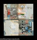 KUWAIT 1 DINAR New 2014 SIGN 16 BOAT MOSQUE UNC GULF CURRENCY MONEY BANK NOTE