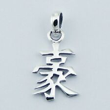 Silver pendant 925 sterling Chinese intelligence feng shui symbol 14mmx 29mm new