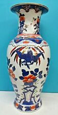 ANTIQUE CHINESE TALL VASE, ENAMELED PORCELAIN, SIGNED