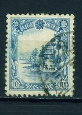 China Manchukuo Summer Palace of Chengtech stamp 1937