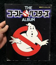 THE GHOSTBUSTERS ALBUM BOOK 1984 JAPAN