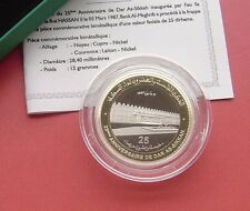 Morocco 2012 25th anniversary of Dar As-Sikkah Mint 25 Dirhams Bimetallic Coin