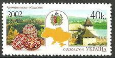 Ukraine - Oblast Tschernowzy  postfrisch 2002 Mi. 513