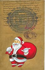 Santa Claus Christmas Art Handmade Indian Miniature Xmas Holiday Folk Painting