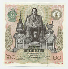 Thailand 60 Bath 1987 Pick 93.a UNC Uncirculated Banknote King's 60th Birthday
