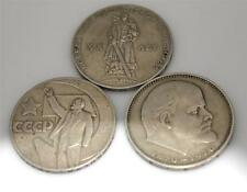 Lot 3 USSR Jubilee 1 Ruble Soviet power, Victory over Nazi, Lenin's birth coin