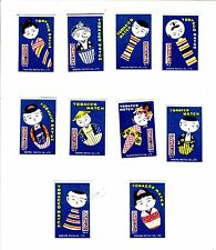 Complete Set of 10 Japan c.1960s matchbox labels Depicting Dolls.