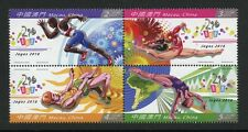 Rio 2016 Olympics se-tenant block of 4 mnh stamps Macao Macau