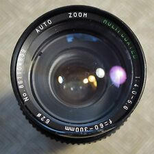 For Minolta MD, Auto Macro-Zoom 60-300mm f/4-5.6 Makina Lens, Sears branded
