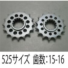 SUNSTAR Front Sprocket HONDA CBR600RR