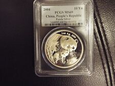 2004 SILVER PANDA CHINA S10Y 1oz - PCGS MS69 NICE