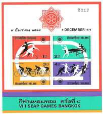 THAILAND 1975 SEAP Games 2 S/S (Sports)