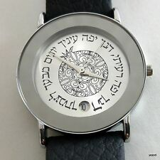 silvery watch women girl ladies Israel Adi quartz Judaica  date gift jew hebrew