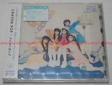 New CRAYON POP 1st Album CRAYON POP First Limited Edition CD DVD Card Japan F/S