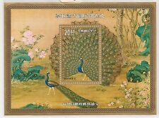 Taiwan 1991 Ancient Chinese Painting Peacock ~ SS mint