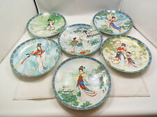 """Imperial Jingdezhen 6 Collectible Plates, Legends of West Lake, 8 1/2"""""""