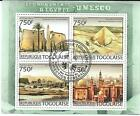 Monuments of Egypt 4 Stamp Souvenier Sheet - From Togo