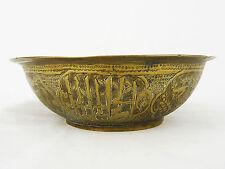 Ancienne coupe de medecine/Libation en bronze doré Turquie ? ISLAM ottoman ?
