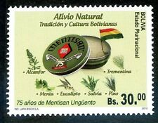 BOLIVIA Mi# 1913 MNH