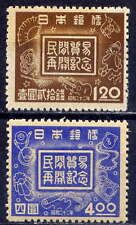 JAPAN Sc#382-3 1947 Reopening of Private Foreign Trade MNH