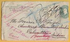 NY CALCUTTA BOMBAY CAIRO ~ 1891 COVER with 18 POSTMARKS