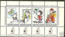 ISRAEL - Cinderella, 1998 Children Paintings, World Stamp Exhibition MNH Sheet