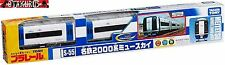 PLA-RAIL S-55 Meitetsu 2000 Sky Train By Tomy Trackmaster Japan