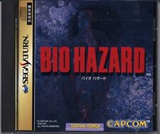 Sega Saturn Bio Hazard Japan SS