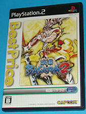 Sengoku Basara 2 - Sony Playstation 2 PS2 Japan - JAP