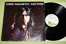 Stomu Yamashtas East Wind – One By One, Vinyl, LP, Italy 1974, vg+