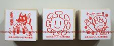 Nichijou rubber stamp set of 3 promo anime official