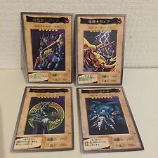 Very Rare JAPAN yu-gi-oh YUGIOH card Dark Magician Gaia The Fierce Knight BANDAI