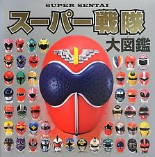 Super Sentai Encyclopedia Huge Photo Gorenger Tokusatsu Book Japanese JPN