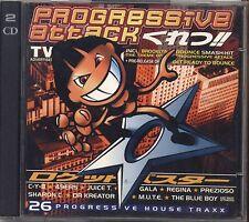 Porgressive attack - 49ERS GALA PREZIOSO REGINA 2 - CD 1997 NEAR MINT CONDITION
