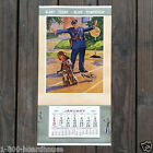 Original POLICEMAN UNTO SAFETY Cop and Cowboy Full Padded 1941 Calendar Unused